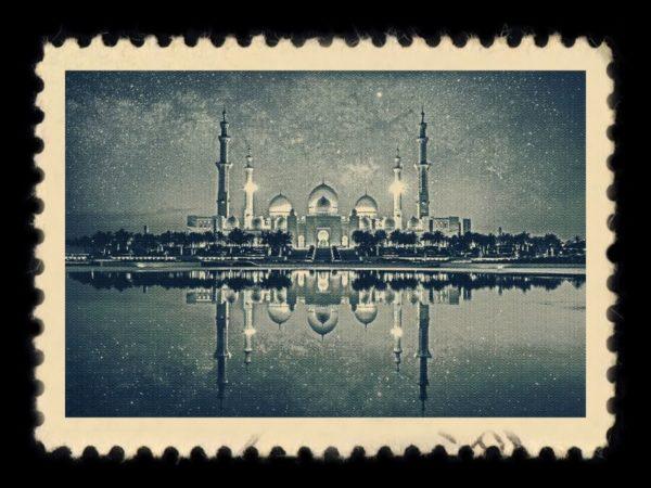 Grand Mosque Abu Dhabi Antique Stamp