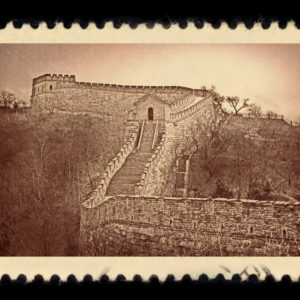 Great Wall China Antique Stamp