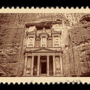 Petra Jordan Antique Stamp