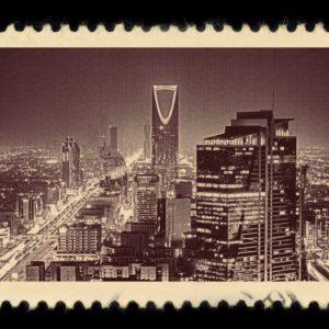 Riyadh Saudi Arabia Antique Stamp