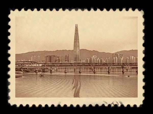 Seoul South Korea Antique Stamp